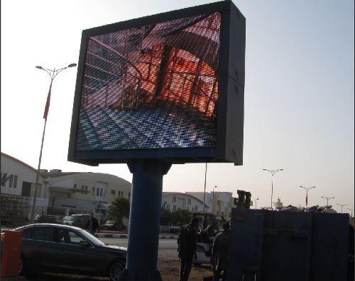 med glass photo ecran led