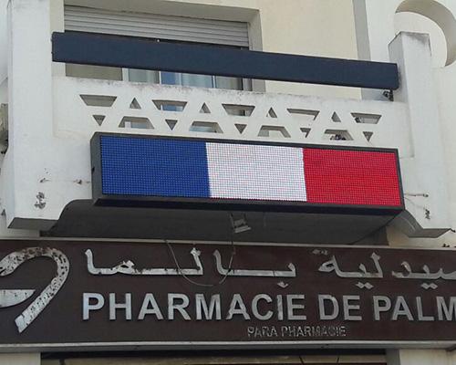 ecran led pharmacie de palma