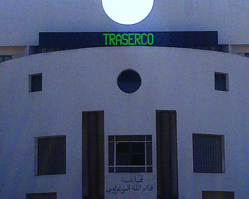Salle Bouazaoui desport ecranled maroc