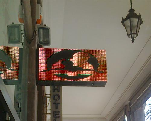 ecran led double face rabat centre ville