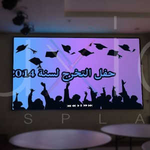 Ecran Led, Totem, Led Maroc, Afficheur Texte, Solutions interactives, Bornes tactiles, Affichage dynamique, Bornes interactives, Vitrines tactiles, Digital Signage