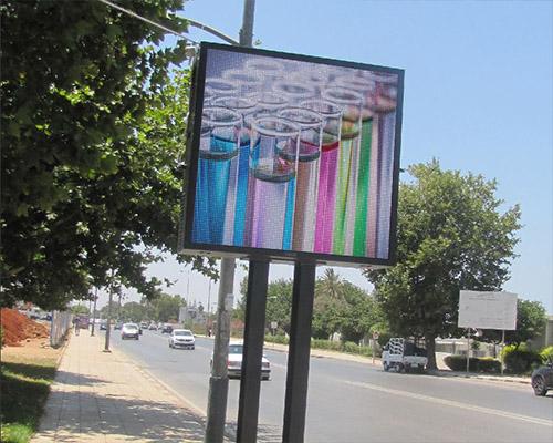 Luxio Display Ecran Led Totem Maroc (10)